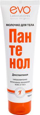 <b>Молочко для тела EVO</b> Пантенол – купить в сети магазинов Лента.