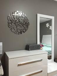 3d stainelss steel kalma wall art on islamic calligraphy wall art uk with 288 best islamic calligraphy painting images on pinterest islamic