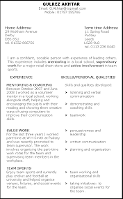 Skills Based Resume Template Famous See Experience Cvs And