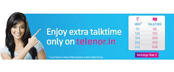 Telenor Recharge Chart Coupon For Uninor Recharge Freecharge Coupon Code November