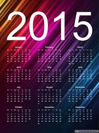 Simple 2015 Calendar Abstract Simple 2015 Calendars Elsoar
