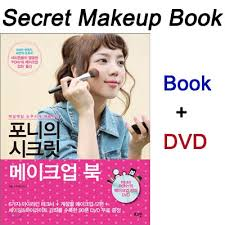 pony secret make up