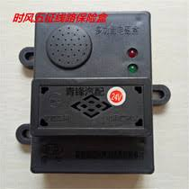 insurance from the best taobao agent yoycart com real shot when levy five wind farm vehicle insurance system wiring fuse box power supply box