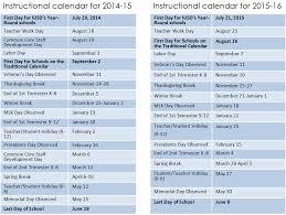 School Calendar 2015 16 Printable Iusd Calendar 2020 Calendar