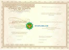 Получение красного диплома вузе ww w equip bid info Получение красного диплома вузе