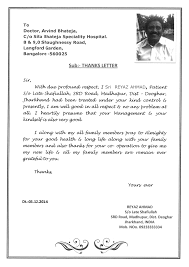 Testimonials On Successful Neurosurgery Sita Bhateja Hospital