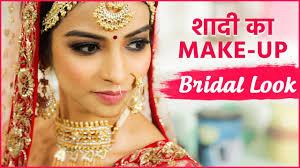 beautiful indian bridal makeup tutorial bridal makeup in hindi step by step makeup tutorial
