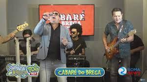 ROMA FM - Itaituba - Posts