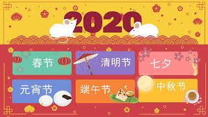Chinese Graphic Design Blog Your Guide To Chinese Holidays In 2020