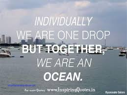 Motivational Quotes For Teamwork New Quotes To Inspire Teamwork Inspirational Quotes Pinterest