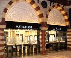 mahallati jewellery of dubai mall in dubai mall