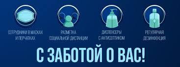Мебельный центр Гранд в Москве – все магазины мебели и ...