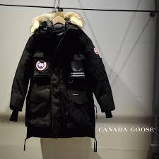 (9501 M) (Canada goose) CANADA GOOSE SNOW MANTRA PARKA (snowmantraparker) D