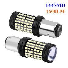 <b>2PCS 1157 BAY15D P21</b>/<b>5W</b> Super Bright 1600lm LED Car Tail ...
