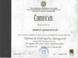 mohsen hashem bayt com diploma in total quality management certificate
