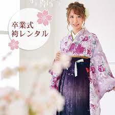 袴 レンタル 安い