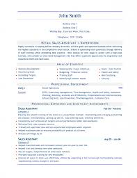 Resume Template Retail Assistant Free Sales Assistant Cv Template