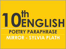 mirror by sylvia plath analysis top essay writing sylvia plath the