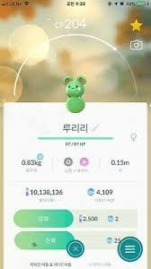 Pokemon Go Shiny Azurill And Igglybuff Baby Bundle