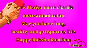 raksha bandhan essay eurathlon happy raksha bandhan rakhi quotes wishes greetings