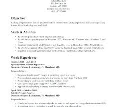 Federal Government Resume Format Beauteous Federal Government Resume Template Download Lovely Job Cover Letter