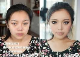 asian people are the best for makeup transformations asian makeup before and afterbefore