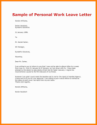 Sample Leave Application Leave Application For Office Personal Letter From Sample Of Work 6