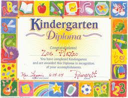 Preschool Printable Graduation Certificates Refrence Sample ...