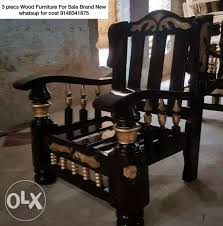 mark as favorite show only image black and white wooden rocking chair