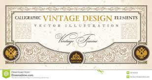 coupon stock illustrations 38 814 coupon stock illustrations vector certificate coupon template design vintage stock photos