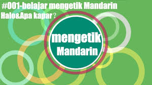 001 Belajar Mengetik Mandarin Halo Apa Kabar Belajar Bahasa Mandarin