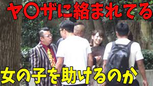 朝倉 未来 youtube