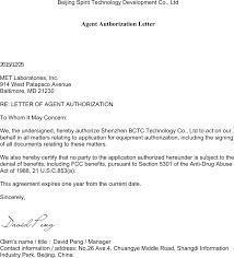 Rmt9bt Receipt Printer Cover Letter Agent Authorization