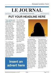 Newspaper Article Template Students Newspaper Templates French