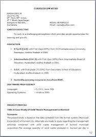 A Sample Of Resume For Jo Nice Sample Of Resume For Job Application