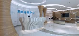 dental office interior. Stylish Interior Design Dental Office