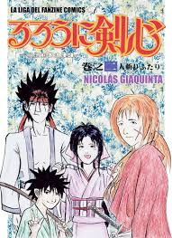 The manga initially appeared in shueisha's weekly shōnen jump magazine from april 1994 to september 1999. Manga Cover Recreation Rurouni Kenshin Volume 2 By Giaquintan On Deviantart