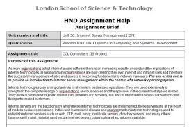 unit internet server management assignment brief hnd help unit 36 internet server management assignment brief