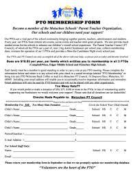 Membership Dues Template Pto Membership Form Template Fill Online Printable