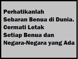 Batas wilayah indonesia bisa dilihat dari keadaan yang ada. Perhatikanlah Sebaran Benua Di Dunia Cermati Letak Setiap Benua Dan Negara Negara Yang Ada Operator Sekolah