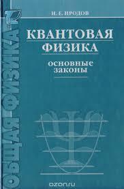 Сколько стоит написать дипломную работу в Курске Решение  Решение контрольных задач по химии в Барнауле