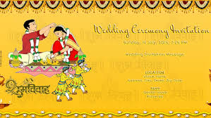 free wedding india invitation card & online invitations Online Animated Wedding Invitation Cards invited all our friends and relatives wedding ceremony online animated wedding invitation cards free