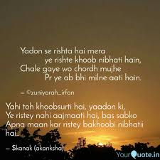 Best Grandfather Quotes Status Shayari Poetry Thoughts Yourquote