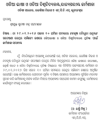 Edumantra.net provides informal letter format including informal letter example and samples which are likely to cover several informal letter writing topics. Odia Letter Format Odia Letter Writing Format