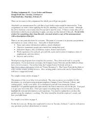 Cover Letter For Award Application Award Application Letter Examples