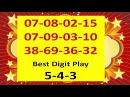 Thai Lottery Result Chart 2016 Full Thai Lottery Result Chart 2016 Thai Lottery Result Tip 1