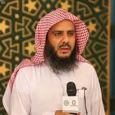 ثقافي / إمام المسجد النبوي : اهتمام المملكة وعنايتها بكتاب الله ليس  مستغربًا فهي رائدة العمل الإسلامي وكالة الأنباء السعودية