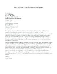 Sample Finance Internship Cover Letter Finance Internship Cover Letter Financial Internship Financial
