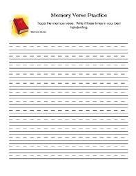 Penmanship Practice Sheet Blank Memory Verse Handwriting Practice Sheet By Rachael