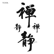 Wyuen китайский матом временные татуировки для тела книги по искусству